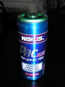 wakos_pacplus